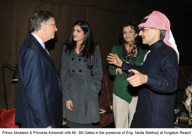 prince PARTNERSHIPS, PARTNERSHIPS, PARTNERSHIPS   @BillGates, PRINCE ALWALEED AND PRINCESS AMEERAH MORE PARTNERSHIPS